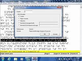 Duxbury Braille Translator for Windows (DBT Win 12.2 sr1)